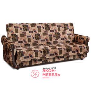 Велюровый диван с подлокотниками Классик бежевый Е1000-В16