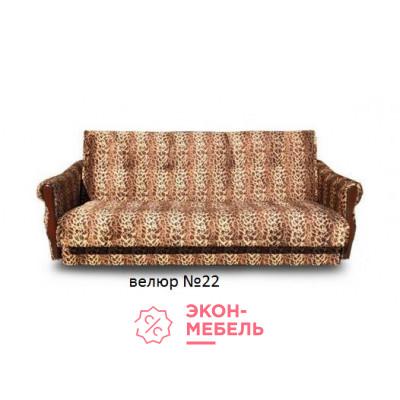 Велюровый диван с подлокотниками Классик бежевый Е1000-В22