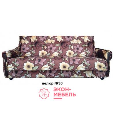 Велюровый диван с подлокотниками Классик коричневый Е1000-В30