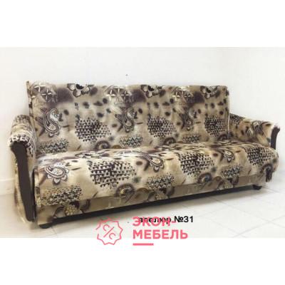 Велюровый диван с подлокотниками Классик бежевый Е1000-В31