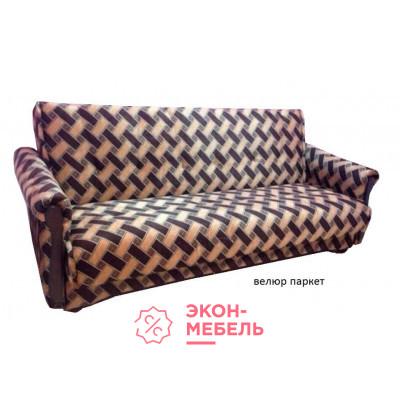 Велюровый диван с подлокотниками Классик бежевый Е1000-ВП