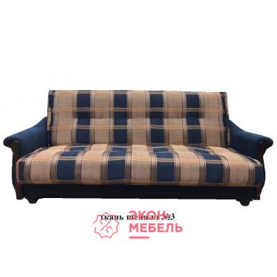 Диван-кровать с подлокотниками Классик Шенилл синий E1001-SH3
