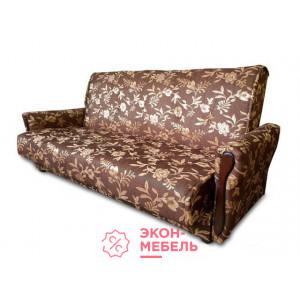 Диван-кровать с подлокотниками Классик Гобелен коричневый E1002-G12