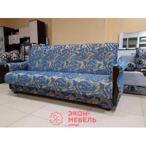 Диван-кровать с подлокотниками Классик Гобелен синий E1002-G37