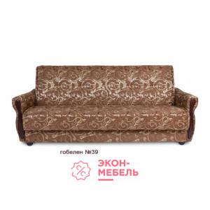 Диван-кровать с подлокотниками Классик Гобелен темно-коричневый E1002-G39