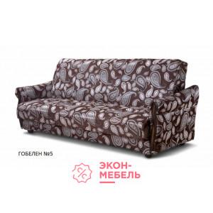 Диван-кровать с подлокотниками Классик Гобелен шоколад E1002-G5