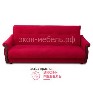 Диван-кровать с подлокотниками Классик Астра красная E1003-A6-1
