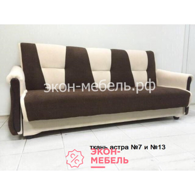 Диван-кровать с подлокотниками Классик Астра коричневая E1003-A3-1