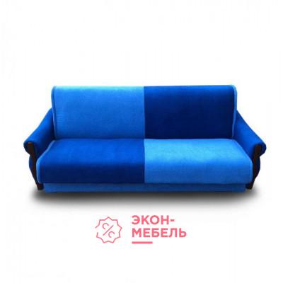 Диван-кровать с подлокотниками Классик Астра синяя E1003-A19