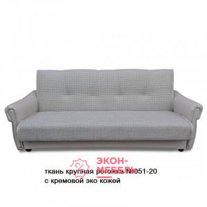 Диван-кровать с подлокотниками Классик гобелен молочный E1005-R051-20