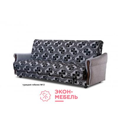 Диван-кровать с подлокотниками Классик флок на рогожке E1005-12