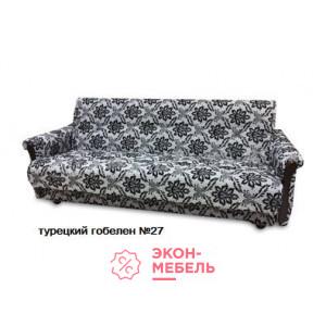 Диван-кровать с подлокотниками Классик гобелен серый с цветами E1005-27