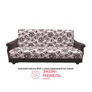 Диван-кровать с подлокотниками Классик гобелен бежевый абстракция E1005-39