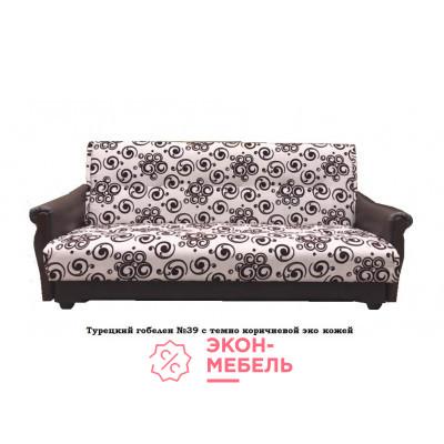 Диван-кровать с подлокотниками Классик флок на рогожке E1005-39