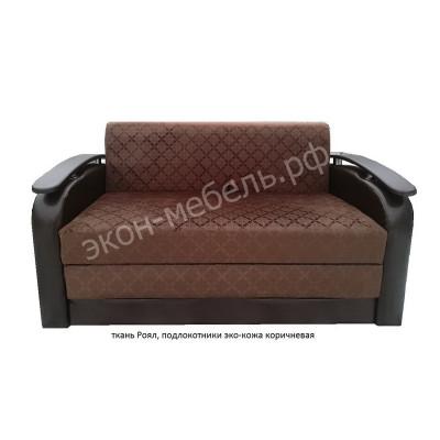 Диван-кровать Чебурашка Евро с деревянными подлокотниками роял или аэрсан