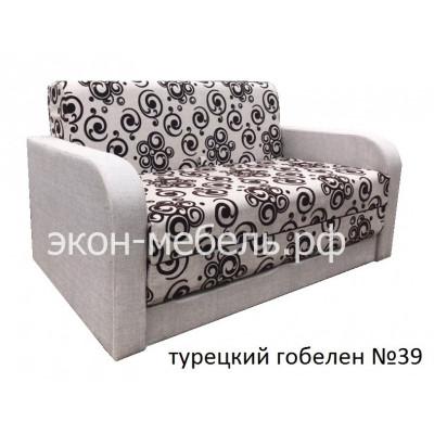 Диван-кровать Чебурашка Евро в ткани турецкий гобелен или рогожка