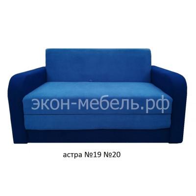 Диван-кровать Чебурашка Евро в ткани астра