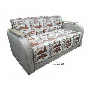 Диван-кровать Чебурашка Евро с деревянными подлокотниками Замша, роял или аэрсан