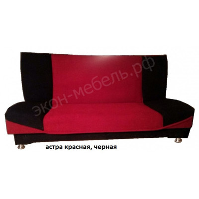 Диван-кровать Лодка ткань гобелен или астра