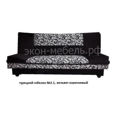 Диван-кровать Лодка ткань турецкий гобелен с вельветом люкс
