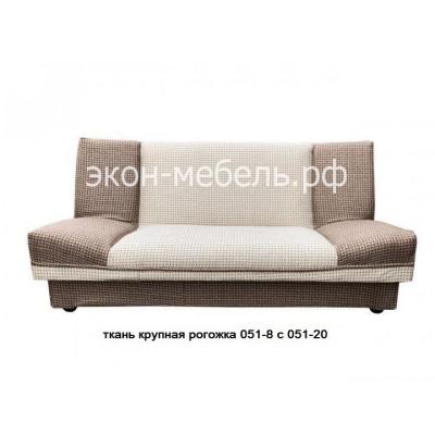 Диван-кровать Лодка рогожка