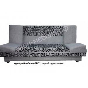 Диван-кровать Лодка ткань турецкий гобелен