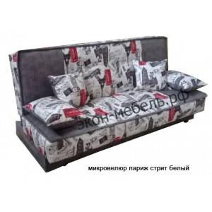 Диван-кровать RAF микровелюр