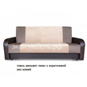 Диван-кровать Эстет с квадратными подлокотниками в ткани вельвет люкс или жаккард