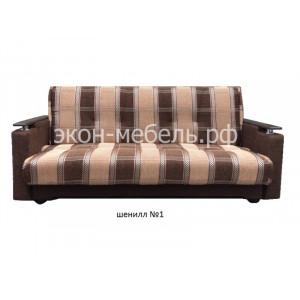 Диван-кровать Классик с деревянными подлокотниками Шенилл