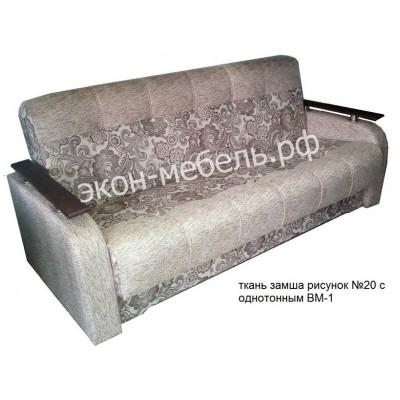 Диван-кровать Мечта с деревянными подлокотниками в ткани  замша, роял или аэрсан