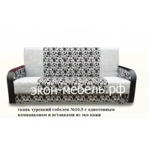 Диван-кровать Эстет с квадратными подлокотниками в ткани гобелен турецкий, рогожка