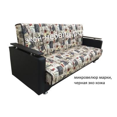 Диван-кровать Эстет с деревянными подлокотниками в ткани микровелюр