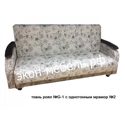 Диван-кровать Эстет с деревянными подлокотниками в ткани замша, роял или аэрсан