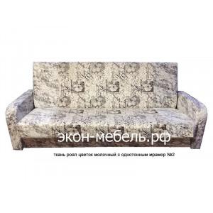 Диван-кровать Эстет с квадратными подлокотниками в ткани роял или аэрсан