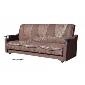 Диван-кровать Классик с деревянным подлокотниками Гобелен, Астра