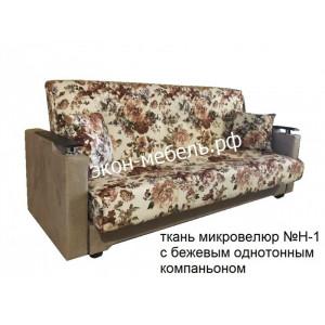 Диван-кровать Классик с деревянными подлокотниками микровелюр