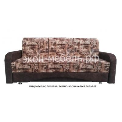 Диван-кровать Еврокнижка 2 с формовочными подушками микровелюр