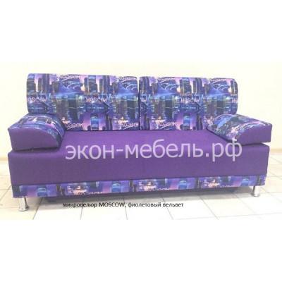 Диван-кровать Еврокнижка 1 с формовочными подушками Микровелюр