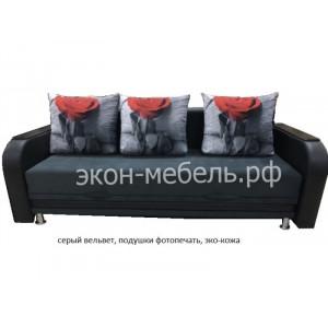 Диван-кровать Еврокнижка 2 вельвет с фотопечатью на подушках