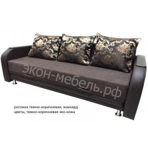 Диван-кровать Еврокнижка-2 вельвет люкс, жаккард