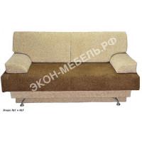 Диван-кровать Еврокнижка-1 с формовочными подушками Эскада