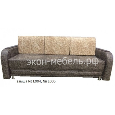 Диван-кровать Еврокнижка 2 с формовочными подушками замша