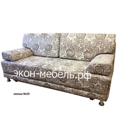 Диван-кровать Еврокнижка 1 с формовочными подушками замша