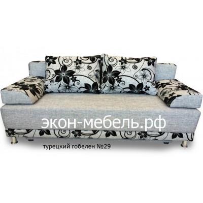 Диван-кровать Еврокнижка 1 Турецкий гобелен, Рогожка