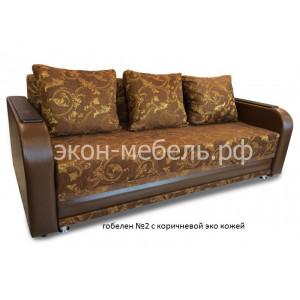 Диван-кровать Еврокнижка-2 Гобелен, Астра