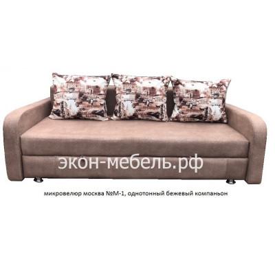 Диван-кровать Еврокнижка-2 микровелюр