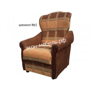 Кресло Классик с мягкими подлокотниками Шенилл