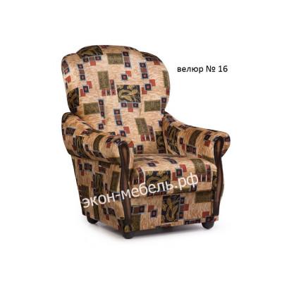 Кресло Классик с мягкими подлокотниками Велюр