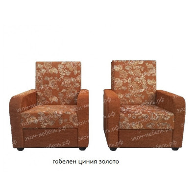 Кресло Эстет гобелен или астра