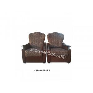Кресло Классик с деревянными подлокотниками Гобелен, Астра